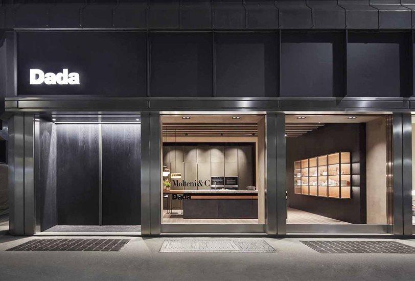 Molteni c y dada abren nueva flagship store en mil n for Interior design negozi