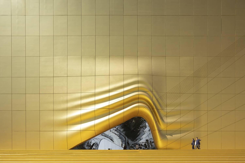 The Imprint, por MVRDV