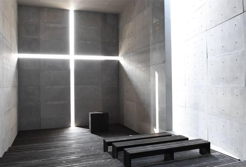 El Pompidou rinde homenaje a Tadao Ando