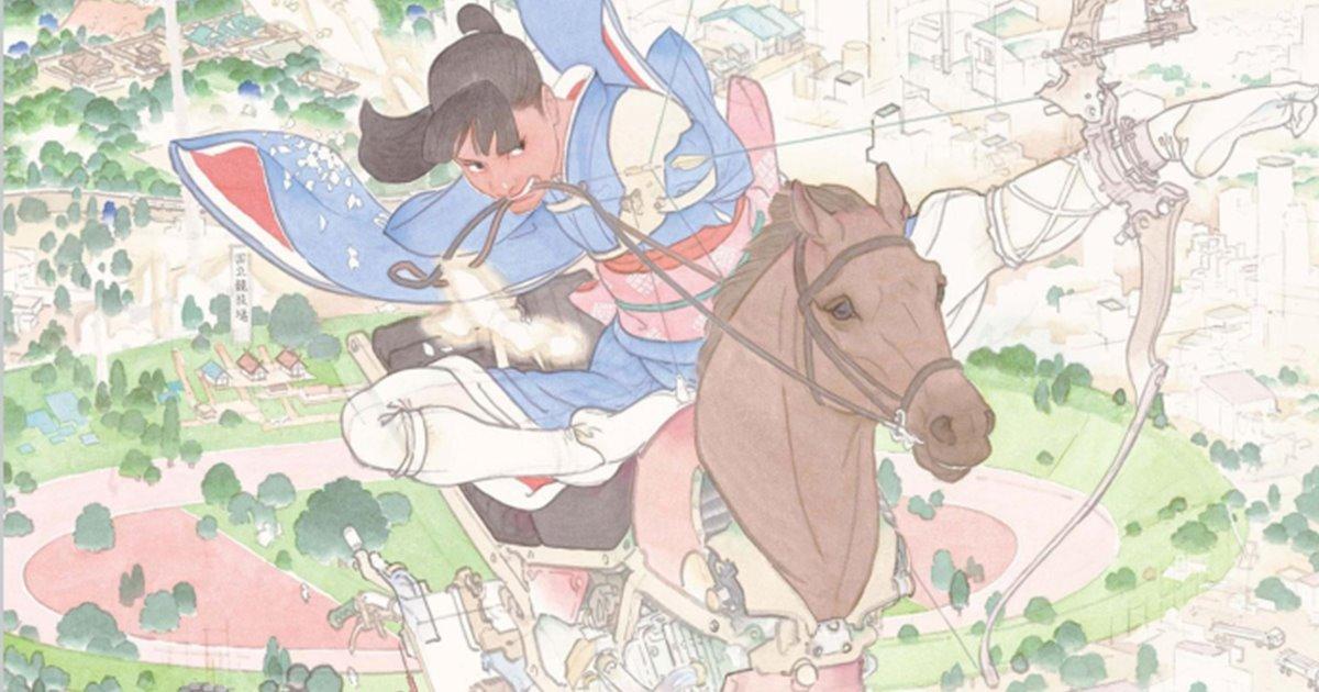 ¡Ya están aquí los pósters oficiales de los inminentes Juegos Olímpicos de Tokio!