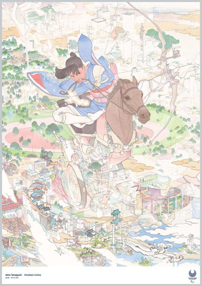 Horseback Archery del pintor Akira Yamaguch