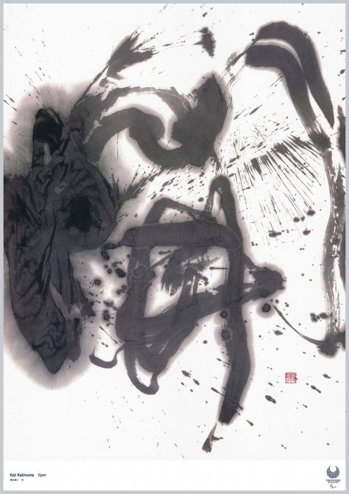 Open del experto en caligrafía Koji Kakinuma