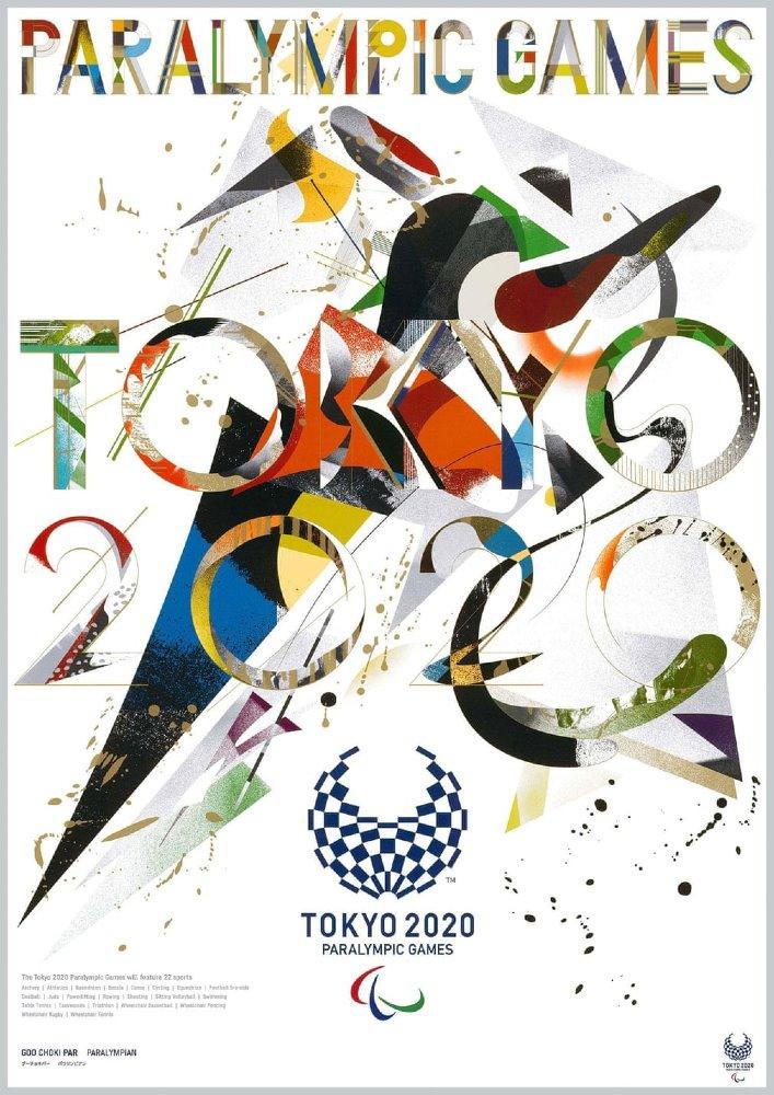 Posters Olimpiadas de Tokio 2020 Goo Choki Par