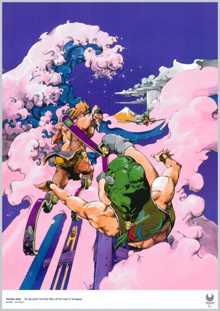 The Sky Above the Great Wave off the Coast of Kanagawa del artista Hirohiko Araki
